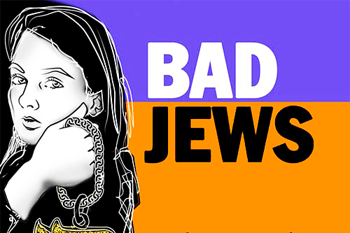Bad Jews: The body is barely cold and the family fighting is just warming up … with laughs